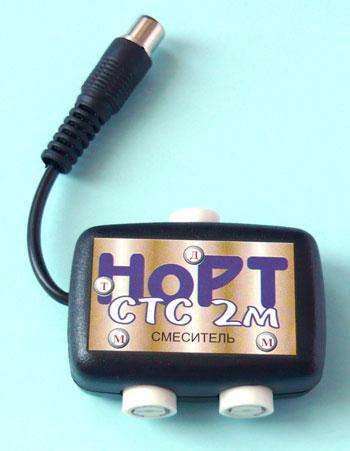 ...для подключения 2 раздельных телевизионных антенн МВ диапазона и 1 телевизионную антенну ДМВ диапазона к...